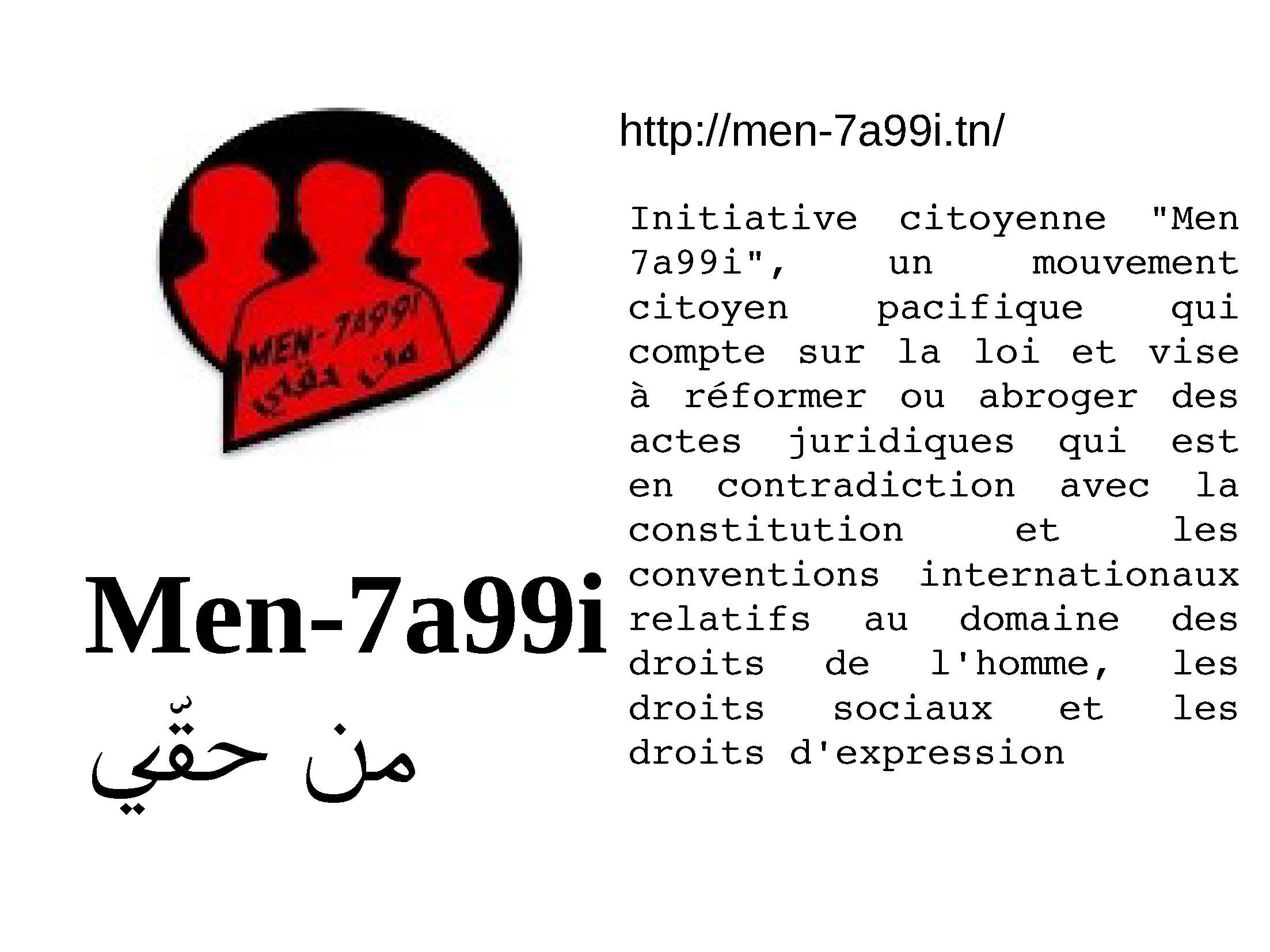 Transmesh-Tunis-2015_Seite_02